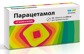 Парацетамол: инструкция по применению препарата