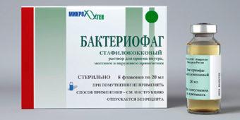 Бактериофаг стрептококковый