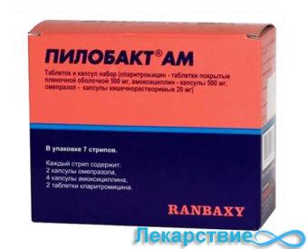 Пилобакт АМ (Ранбакси): инструкция по применению препарата