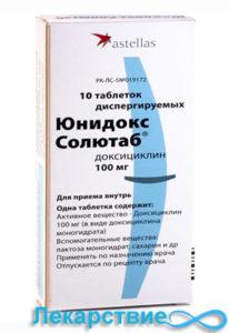 Cолютаб: Юнидокс Солютаб (Unidox Solutab)