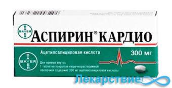 Аспирин Кардио: инструкция по применению