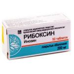 Рибоксин — инструкция по применению (официальная), от чего помогает, рекомендуемые дозы, как принимать в бодибилдинге