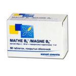 Магне B6 — инструкция по применению (цена), состав таблетки, применения для детей, аналоги