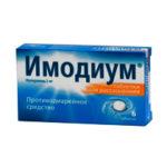 Имодиум — инструкция по применению, лекарство от диареи (поноса), показания и противопоказания, правила приема