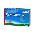 Кларитин — инструкция по применению (таблетки), показания, действующее вещество, при беременности, аналоги дешевые