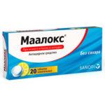 Маалокс — инструкция по применению (официальная), показания, применение при беременности, дешевые аналоги, стоимость препарата