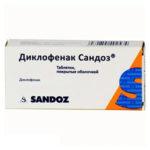 Диклофенак — инструкция по применению (официальная), показания и противопоказания к применению, препараты аналоги