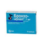 Бронхомунал — официальная инструкция по применению (в форме капсул), показания и противопоказания, препараты аналоги