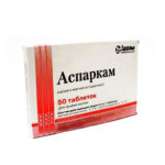 Аспаркам — официальная инструкция по применению (в форме таблеток), показания и противопоказания, препараты аналоги