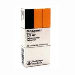 Мовалис — официальная инструкция по применению (в форме таблеток), показания и противопоказания, препараты аналоги