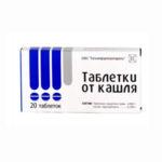 Таблетки от кашля — официальная инструкция по применению, виды мукалтических лекарств, как выбрать правильный препарат