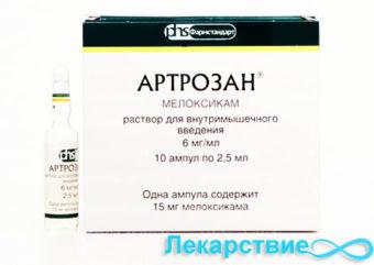 Артрозан: инструкция по применению препарата Artrozan
