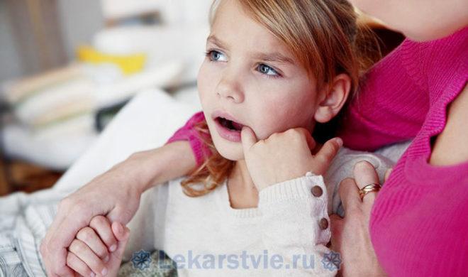 """Детям разрешается принимать """"Ибуклин"""" при зубной боли или травмах"""