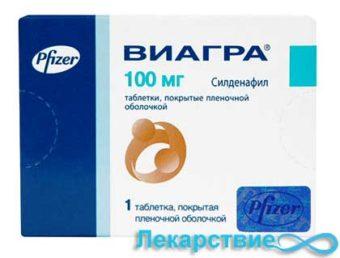 Виагра (таблетки)